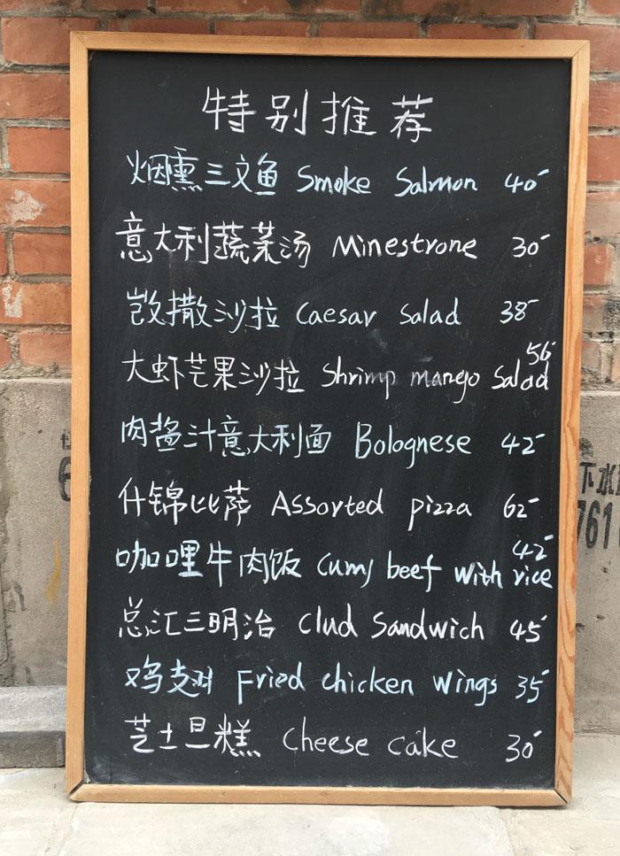 七夕店铺小黑板设计图片,七夕套餐甜蜜价