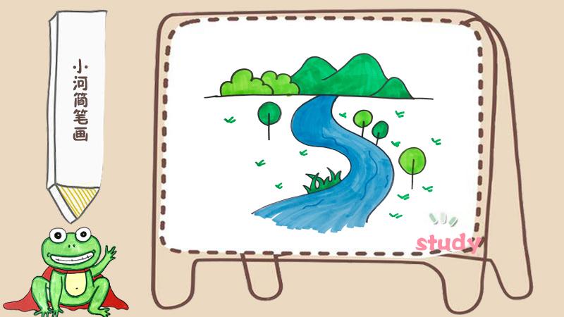 小桥简笔画