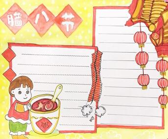 简单的春节手抄报版面设计图,喜迎春节
