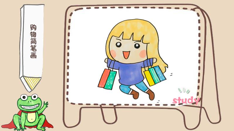 劳动节怎么画简单一点,教你如何画劳动节
