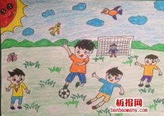 世界足球日的起源及古代足球的发展历程