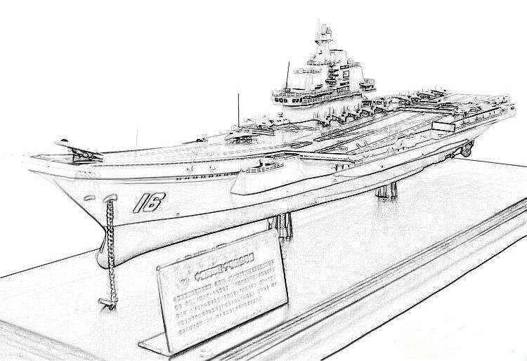 驱逐舰简笔画图片