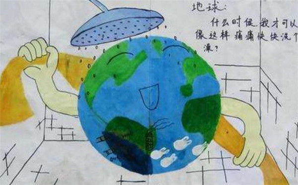 世界清洁地球日手抄报插图,我笔下的地球