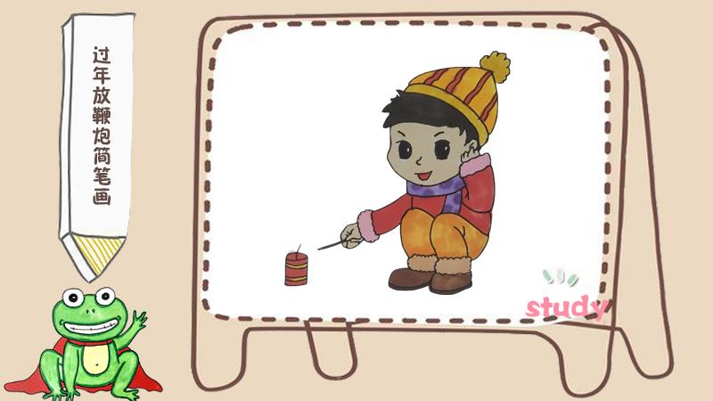 糖果简笔画