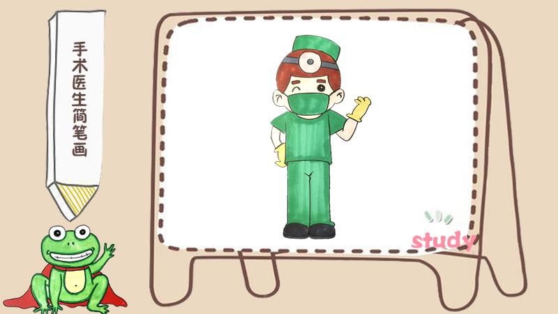 消防员简笔画