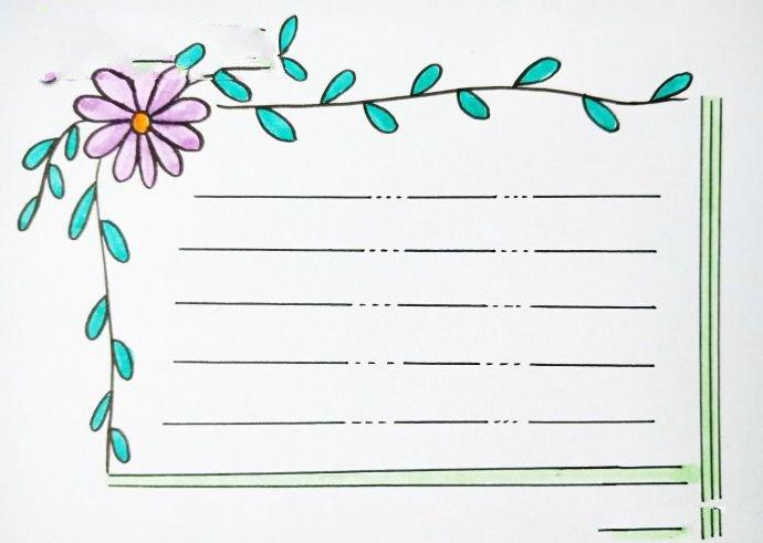 手抄报边框简单又漂亮,简单易学的万能边框
