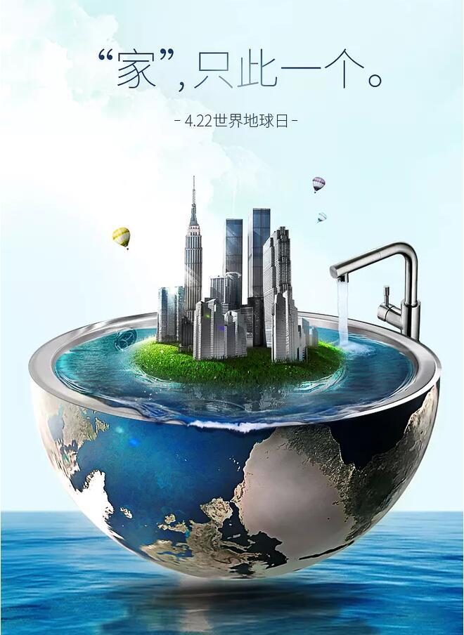4.23世界读书日海报设计,读书使人充实