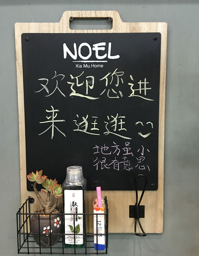 店铺小黑板设计图片手绘图,写给十年后的自己