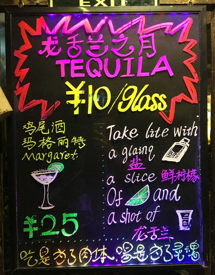 餐厅创意小黑板图片,今日特别推荐