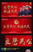 部队国防军事宣传展板设计
