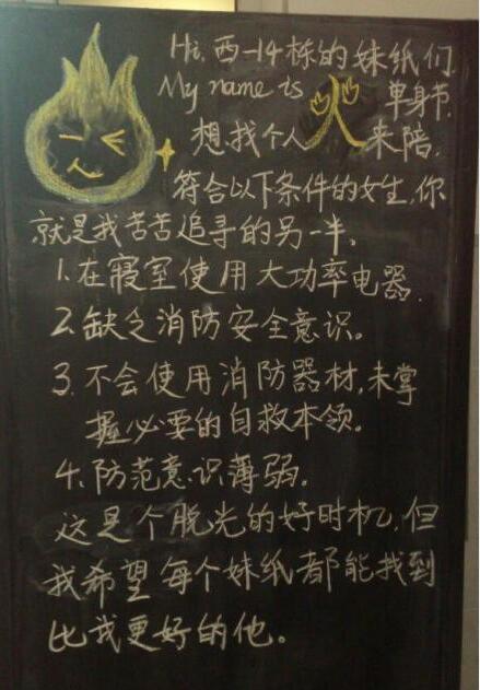 小学生光棍节黑板报设计,光棍节