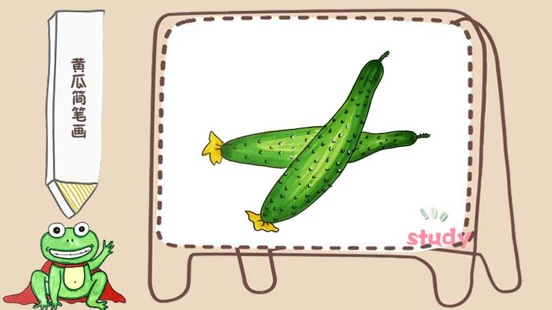 西红柿简笔画