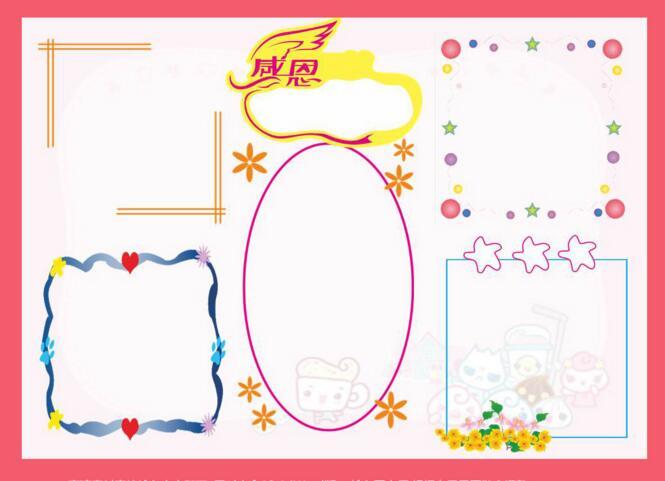 欢度新春展板版面设计,春节展板版面设计