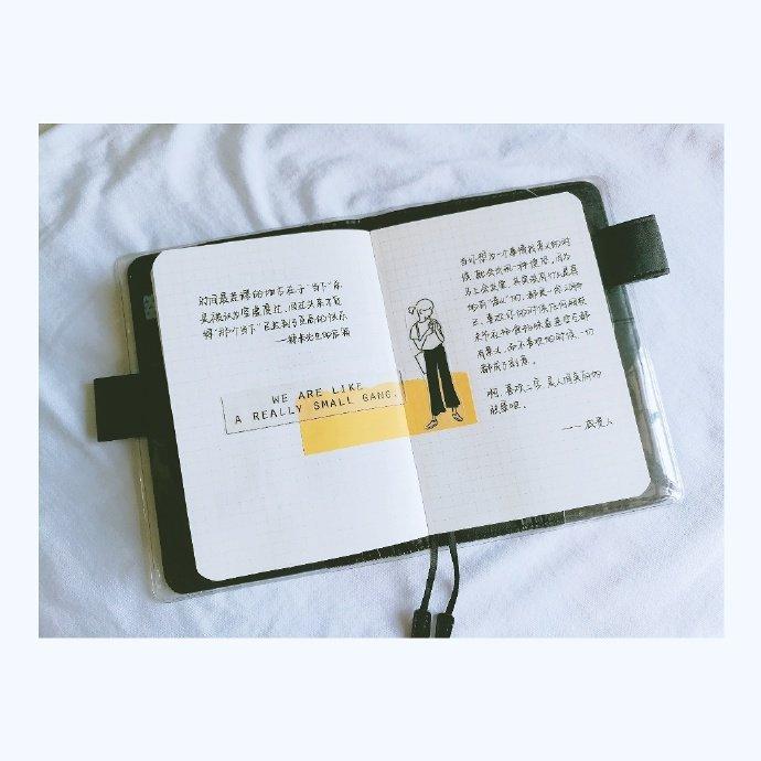 大神级旅行手帐设计,日本闲游