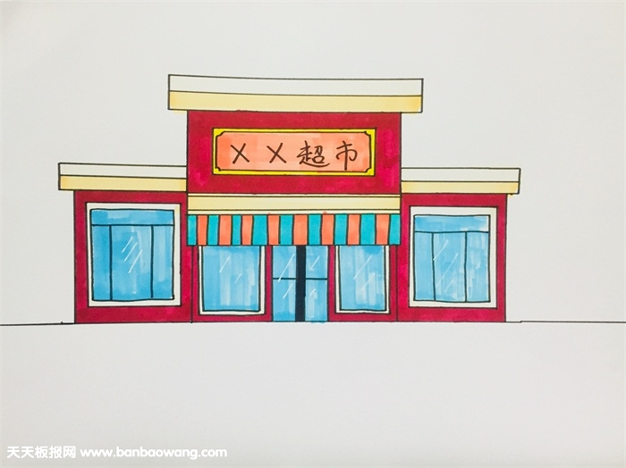 超市怎么画简笔画图片
