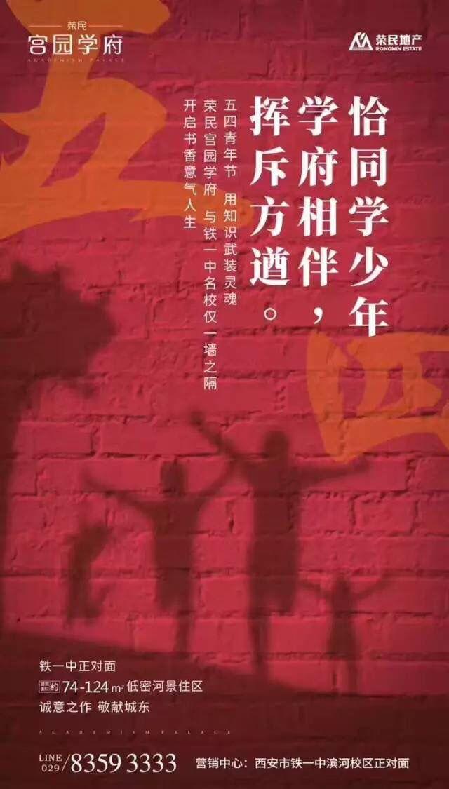 5月8日世界红十字日海报设计,人道博爱奉献