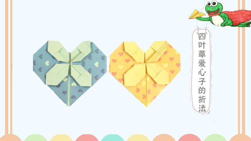 糖果盒子的折法