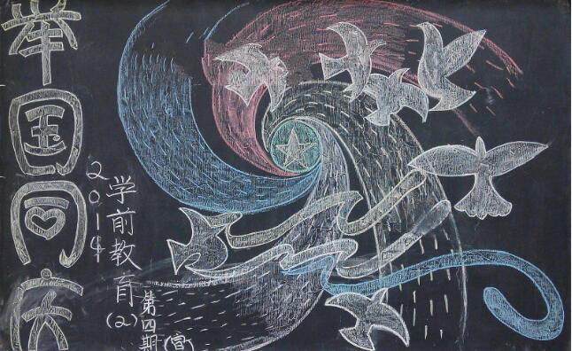 历史黑板报插图,三国演义
