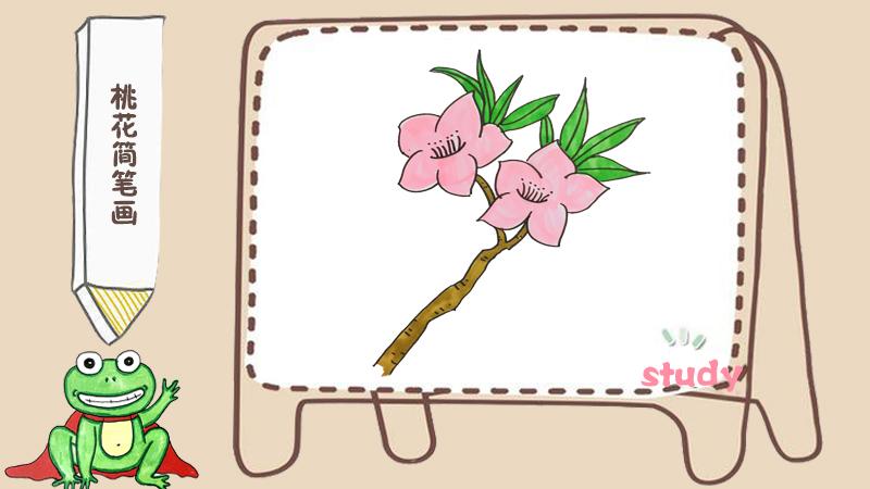 迎春花简笔画