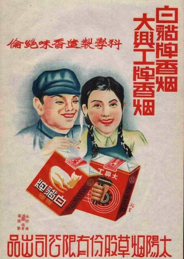 南京大屠杀国家公祭日艺术字体设计,灾难深重不敢忘