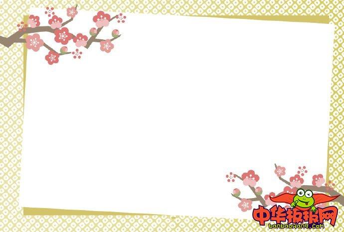 漂亮易画手抄报花边素材,手抄报边框简单可爱