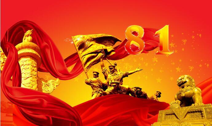 八一建军节主题展板设计背景图片