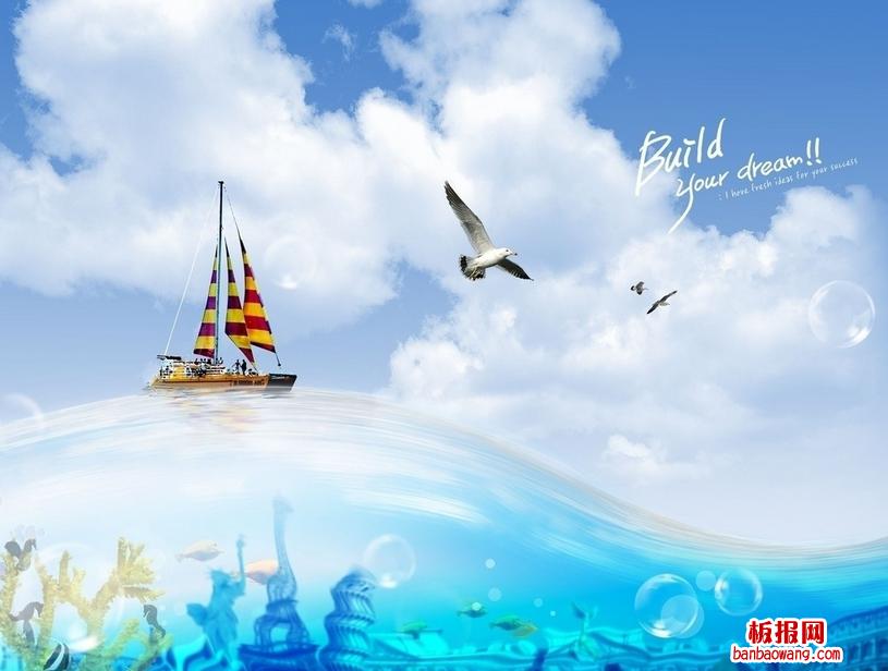 2015世界湿地日