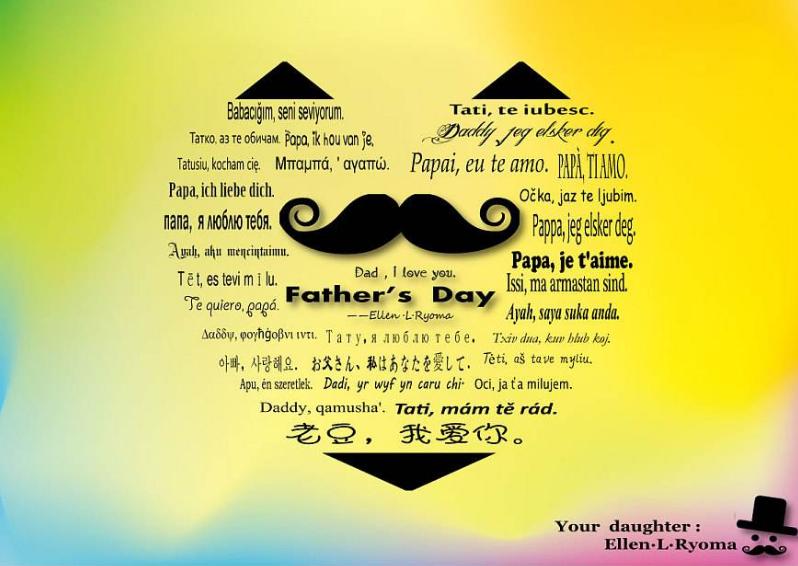 爸爸辛苦了父亲节艺术字体,父亲节图片