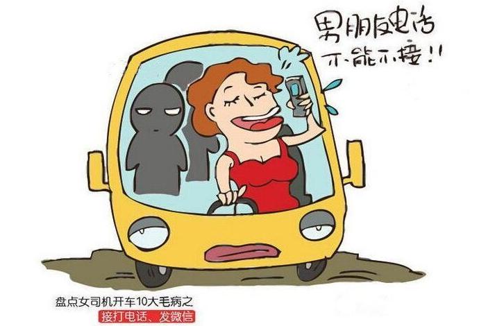 春节期间驾驶员安全提示标语,行车慎为本