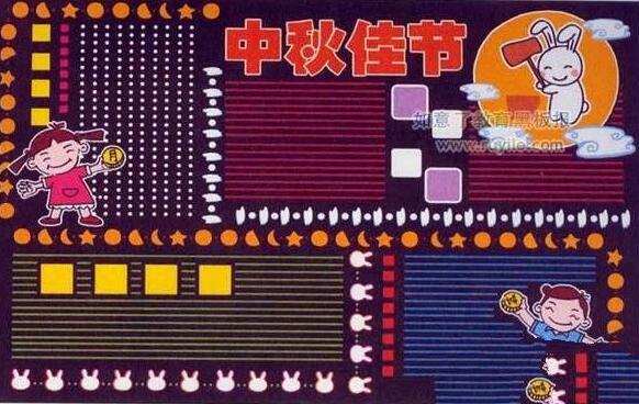 创意国庆节黑板板排版,欢庆国庆