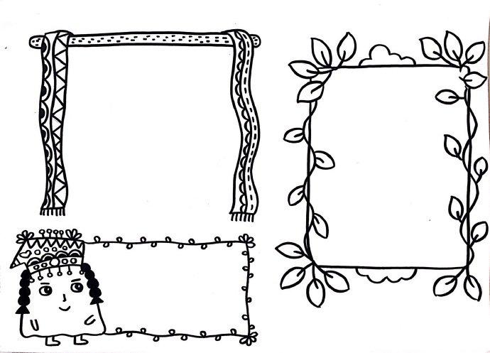 小清新手抄报边框简单又漂亮,通用花边简笔画简单一点