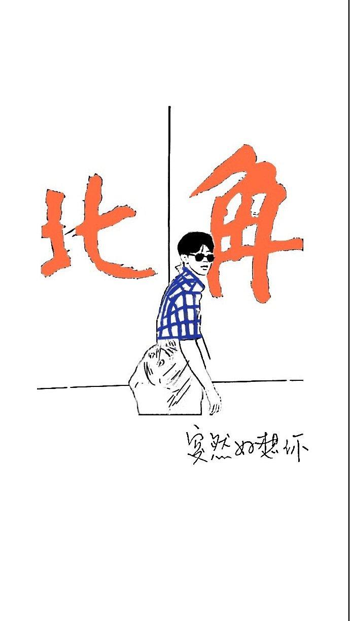 东京喰种高清壁纸大全,来到这个世界就算天使也会变坏