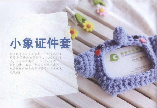 菱形花纹毯子手工编织教程