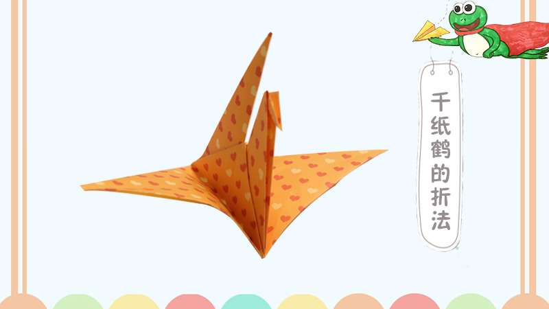 栀子花折纸
