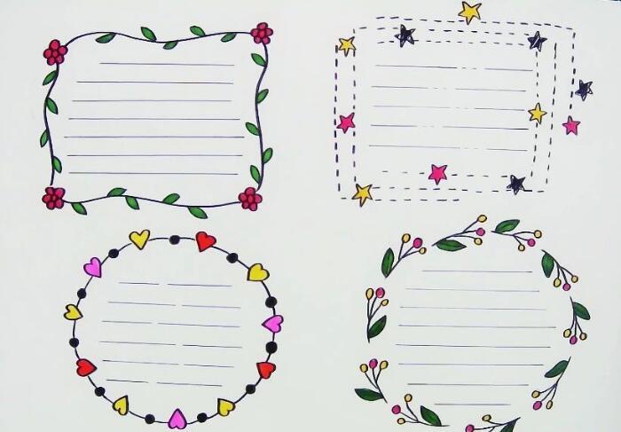 手抄报边框简单又漂亮,简单漂亮的花边设计