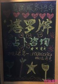 印度海娜纹身店铺小黑板设计,纯植物不添加