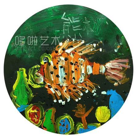 儿童水粉风景画图片,漂亮的蓑鲉