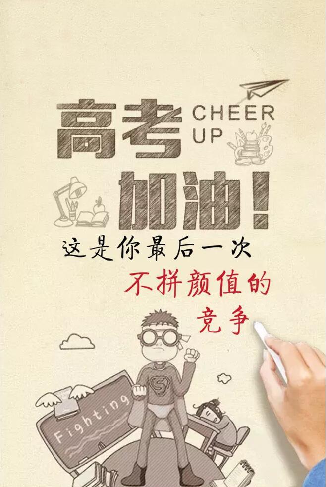 2018年立秋海报图片,一叶知秋