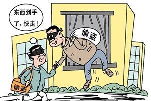 春节防盗安全横幅标语,防偷防盗事关重大