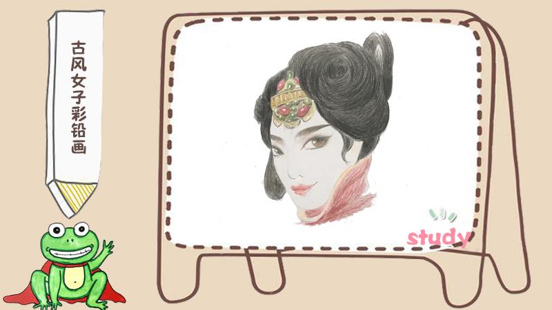古风女子彩铅画
