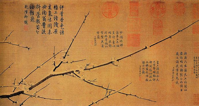 中国画欣赏,国画梅花图