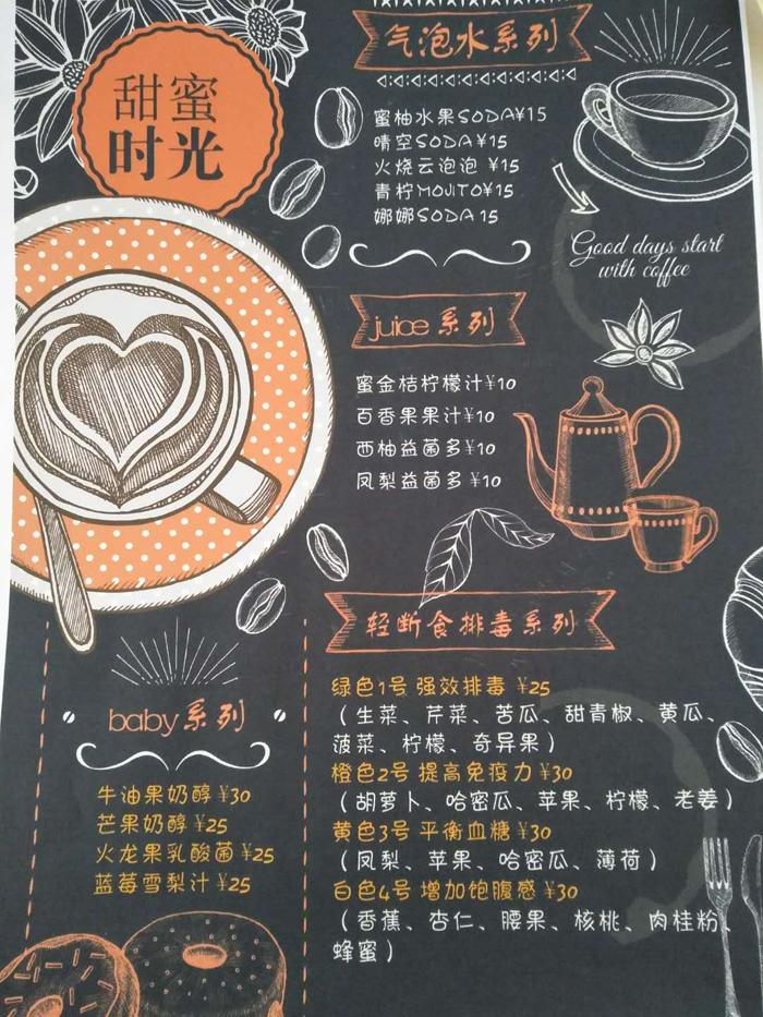 视觉书屋创意小黑板图片,我们没有咖啡只有书