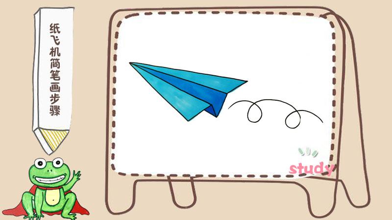 纸飞机简笔画步骤