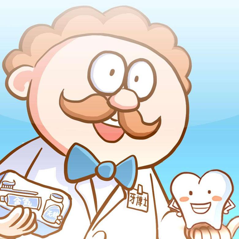 手抄报插图图片,勤洗口保护牙齿健康
