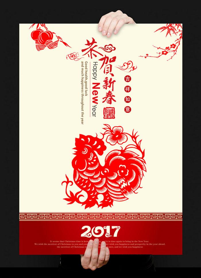 春节安全小报