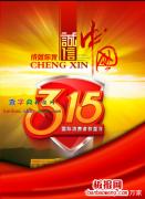 2013春节贺卡