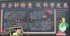 部队学习李晓钰先进事迹黑板报