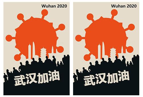 武汉加油海报手绘,小学生武汉加油海报图片