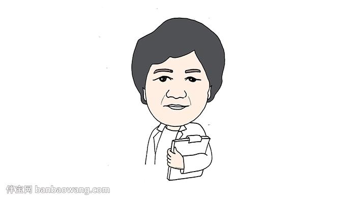 李兰娟院士简笔画