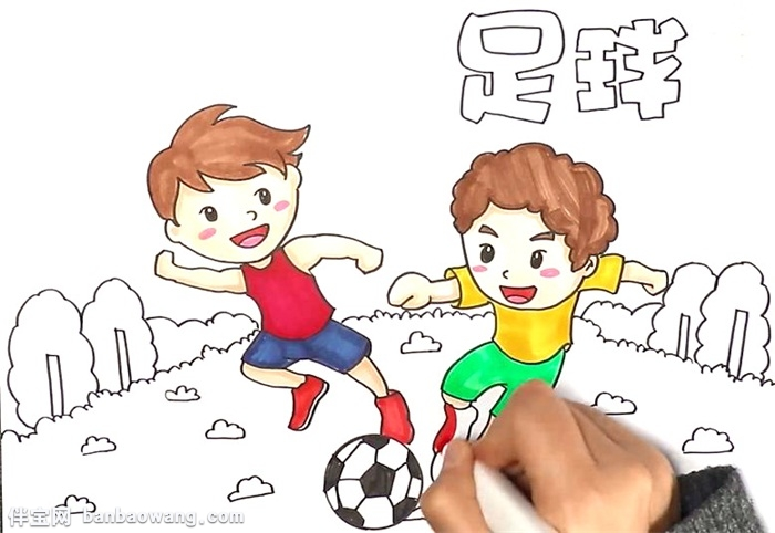 小学足球海报怎么画